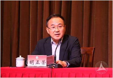 AMIC congratulates Dr. Hu Zhengrong, now CUC President